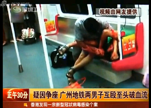 Chinese Rage Zombie